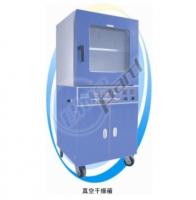 上海一恒真空干燥箱BPZ-6933