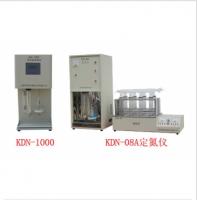 上海昕瑞定氮仪KDN-04A