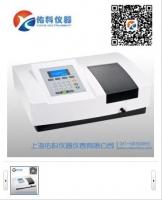 上海佑科可见分光光度计7230G