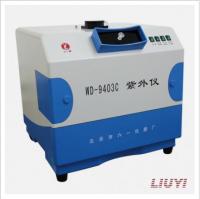 北京六一 紫外仪 WD-9403C型