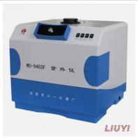 北京六一 多用途紫外仪 WD-9403F型
