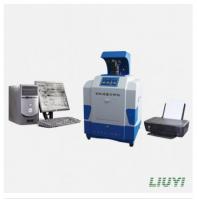 北京六一 凝胶成像分析系统 WD-9413A型