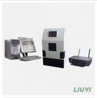 北京六一 凝胶成像分析系统 WD-9413C型